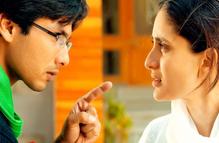 एक बार फिर छलका शाहिद कपूर का दर्द, बताया- वो करीना के साथ आखिरी दिन था जब मुझे ये सीन करना था...