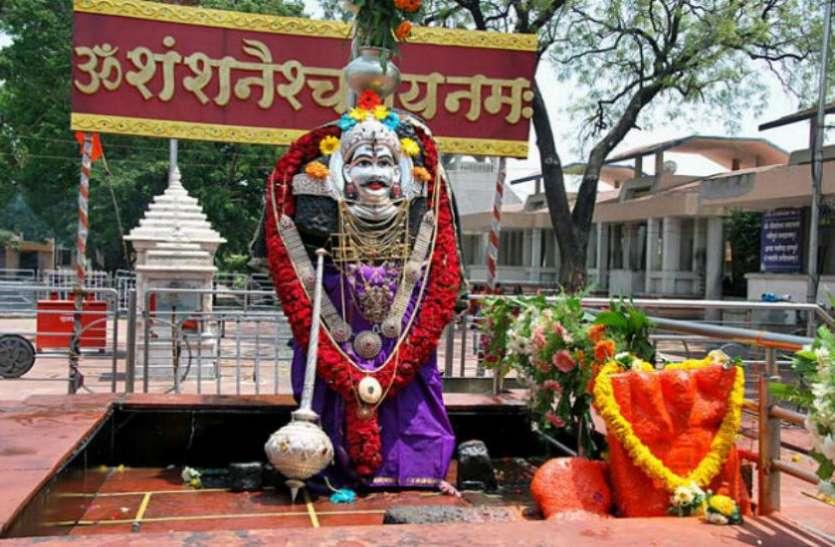 शनिवार के दिन शिव मंदिर में चढ़ा दें ये चीज, मुसीबतों से छुटकारा मिलने समेत होंगे ये 10 फायदे