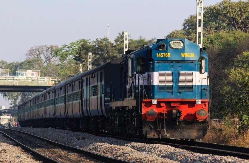बड़ी खुशखबरी: सीकर-जयपुर के बीच दौड़ेगी ट्रेनें, रेलवे ने जारी किया टाइम टेबल