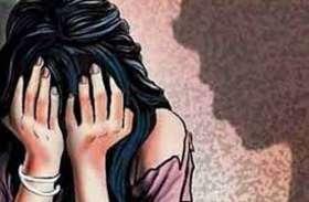 पिता की बेटी के साथ करतूत जानकर पुलिस अफसर भी रह गए हैरान, कार्रवार्इ के दिए आदेश
