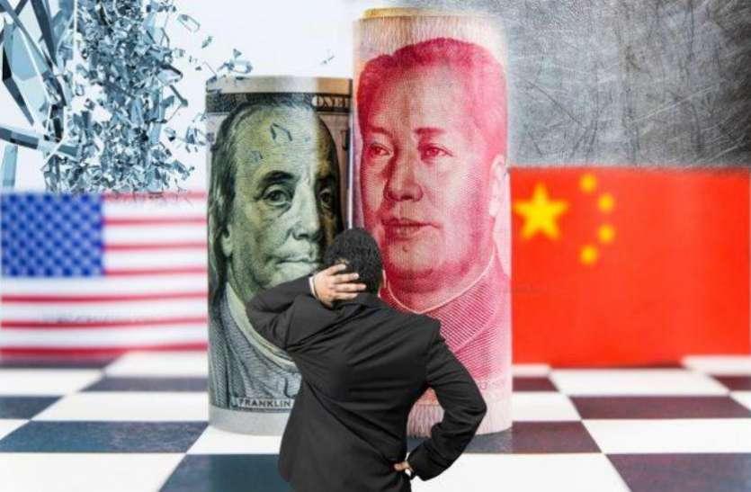 ट्रेड वार में बिगड़े ड्रैगन के हालात, चीन की अर्थव्यवस्था को हो सकता है भारी नुकसान
