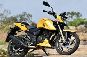महज 2000 रुपये में मिल रही 1 लाख वाली TVS Apache बाइक