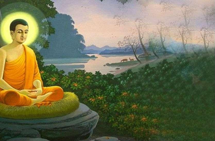 बुद्ध पूर्णिमा विशेष: 2500 वर्ष पहले महात्मा बुद्ध ने की थी ऐसी विधा की खोज जो बदल देती है जिंदगी, हर हाल में व्यक्ति को मिलती है सफलता...
