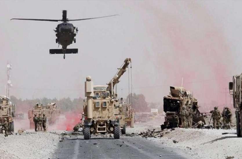 अमरीकी सेना से हुई बड़ी गलती, हवाई हमले में अफगानिस्तान के 17 जवानों की मौत