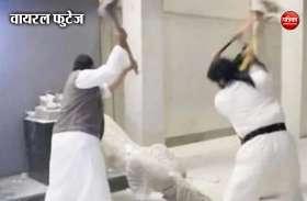 पड़ताल: पश्चिम बंगाल में विद्यासागर की प्रतिमा आखिर किसने तोड़ी, जानिए वायरल फुटेज का सच