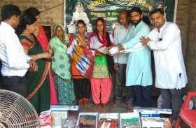 गरीब की बेटियों की शादी के लिए 'निरोगी' करने वाले इस परिवार के सदस्यों ने बढ़ाया हाथ, देखें तस्वीरें