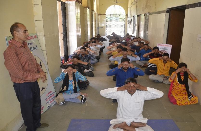 Bharatpur News : वर्धमान महावीर खुला विश्वविद्यालय जुलाई से कराएगा योगा में एमए की पढ़ाई