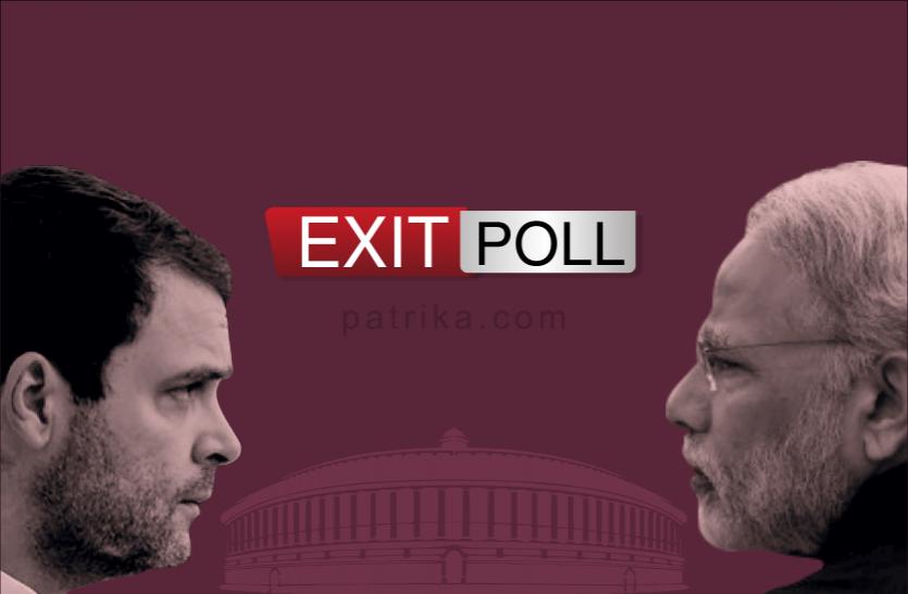 Exit Poll 2019: मध्यप्रदेश में नहीं चला राहुल का 'जादू', आएगा तो मोदी ही!