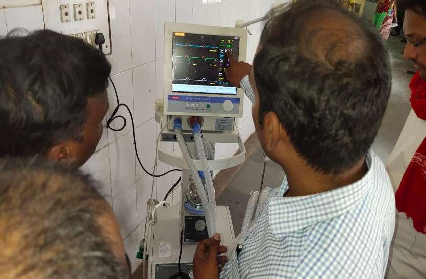 Video :- कृत्रिम वेटींलेटर मशीन जिला अस्पताल में हुआ इस्टालेंशन, पहले करते थे बिलासपुर रेफर