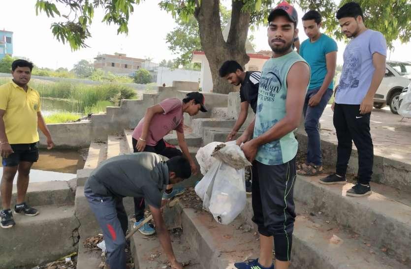 पत्रिका अमृतं जलम् : पोड़ीबहार तालाब को संवारने आगे आए युवा, श्रमदान करके निकाली गंदगी