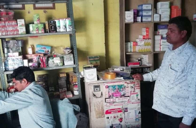 लांजी पुलिस ने नगर के दो दवा दुकानों में मारा छापा