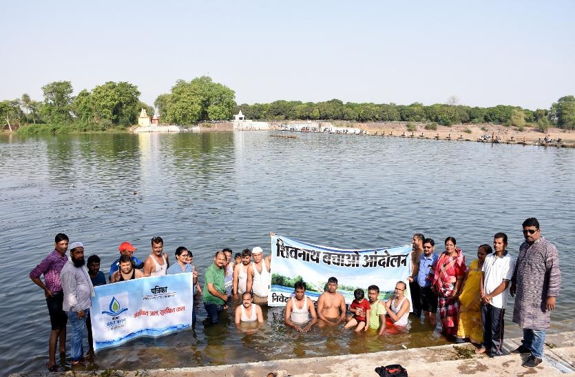पत्रिका अमृतम् जलम : जीवन दायिनी शिवनाथ को प्रदूषण से बचाने सामने आए लोग : Video