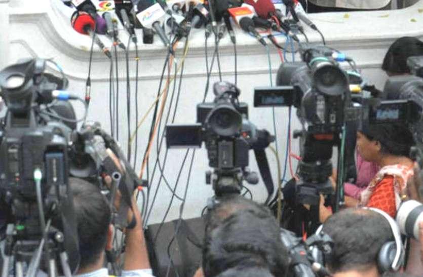थानागाजी गैंगरेप मामला: पीड़िता की पहचान उजागर करने वाले के Channel के खिलाफ FIR, जानें अब तक का पूरा अपडेट