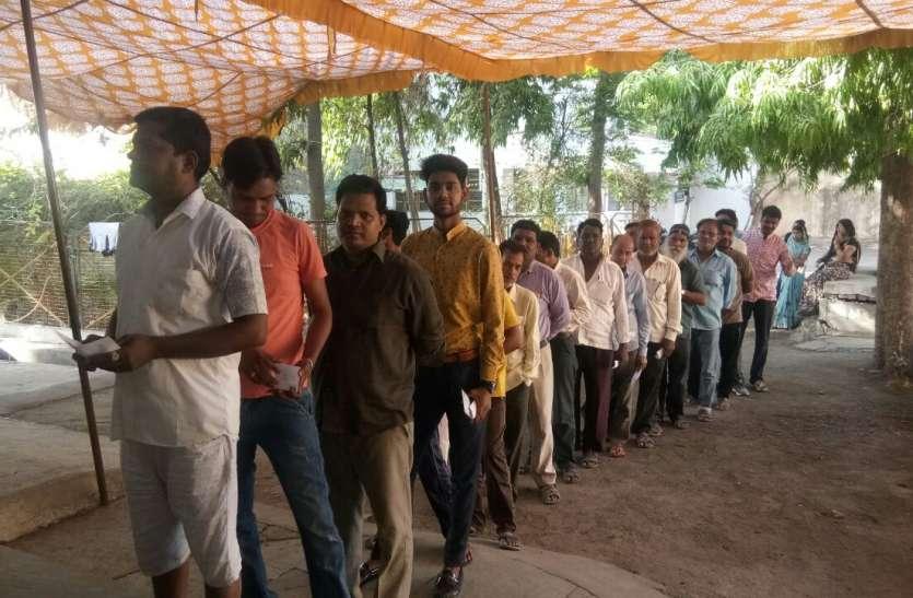 Lokasbha Elecation 2019 Video:MP के इस शहर में भाजपा-कांग्रेस प्रत्याशी नहीं डाल सकेंगे वोट