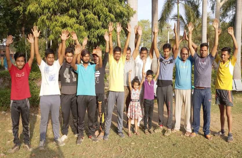 पत्रिका हमराह: शहर के युवाओं ने हमराह कार्यक्रम में हिस्सा लेकर शरीर को रखा स्वस्थ
