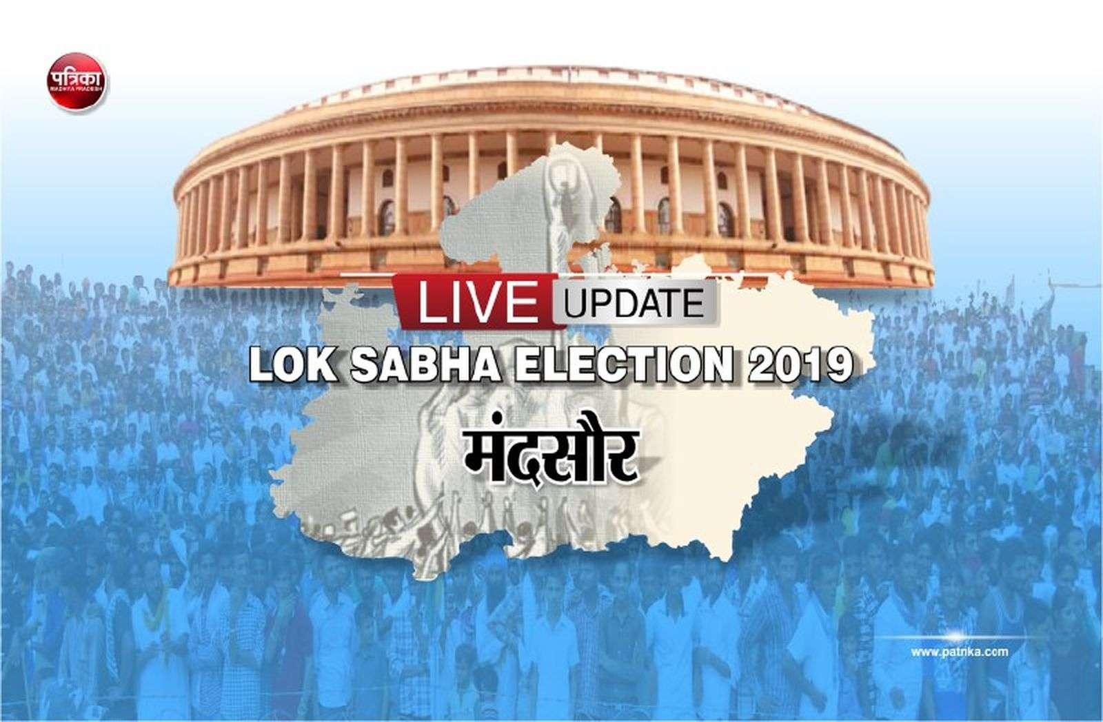 मंदसौर संसदीय क्षेत्र में रिकॉर्ड 77.70 प्रतिशत हुआ मतदान