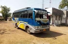 यात्री बस की टक्कर से एक व्यक्ति की मौत