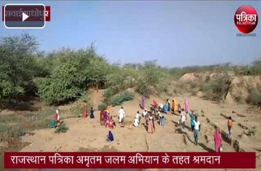 VIDEO : अमृतम जलम अभियान में गाँव सोनकच में पुरानी तलाई पर श्रम दान