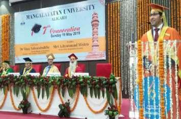 मंगलायतन विश्वविद्यालय के सातवें दीक्षांत समारोह में 742 विद्यार्थियों को प्रदान की गईं डिग्रियां, देखें तस्वीरें