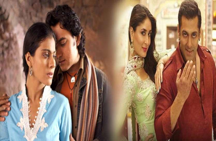 इन 5 फिल्मों के लोकेशन्स ने दर्शकों को बनाया बेवकूफ, सलमान से लेकर आमिर सभी की फिल्में है शुमार
