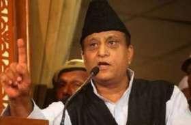 प्रज्ञा ठाकुर के बहाने आजम खान ने भाजपा और आरएसएस पर बोला बड़ा हमला, जानिये क्या कहा