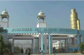 BIG NEWS: उर्दू गेट तोड़ने के बाद अब मौलाना मोहम्मद अली जौहर विश्वविद्यालय के खिलाफ नोटिस से हड़कंप