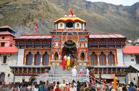 बद्रीनाथ मंदिर के इन 10 रहस्यों से अनजान होंगे आप, शंख बजाने पर भी है रोक