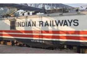 यात्रीगण कृपया ध्यान दें, आज चार घंटे का मेगा ब्लॉक,सोमवार को छह ट्रेने रद्द