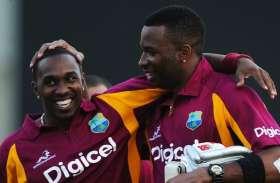 WC2019: वेस्टइंडीज टीम में बतौर रिजर्व खिलाड़ी शामिल हुए कीरोन पोलार्ड और ड्वेन ब्रावो