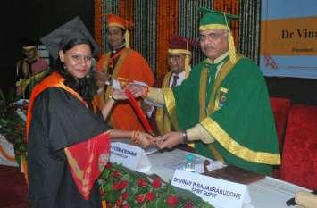 मंगलायतन जैसे निजी विश्वविद्यालय सुधार सकते हैं शिक्षा की दशा और दिशा : डॉ. सहस्रबुद्धे