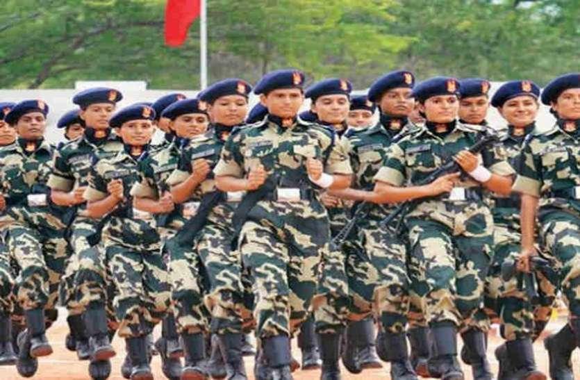 UPSC CAPF recruitment 2019 : जल्द बंद होने वाली है आवेदन प्रक्रिया, ऐसे करें अप्लाई