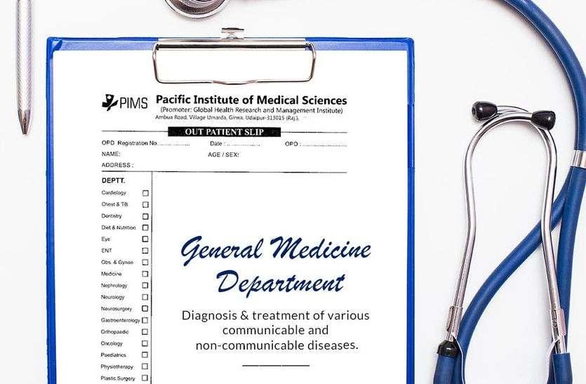 विभागीय दस्तावेजों पर कुण्डली मार कर बैठे हैं डॉ. यशपाल: डॉ. राजावत