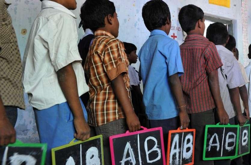 कन्नड़ नहीं शिक्षा में अंग्रेजी को बढ़ावा देगी कर्नाटक सरकार, इस साल से पहली कक्षा की पढ़ाई अंग्रेजी माध्यम में