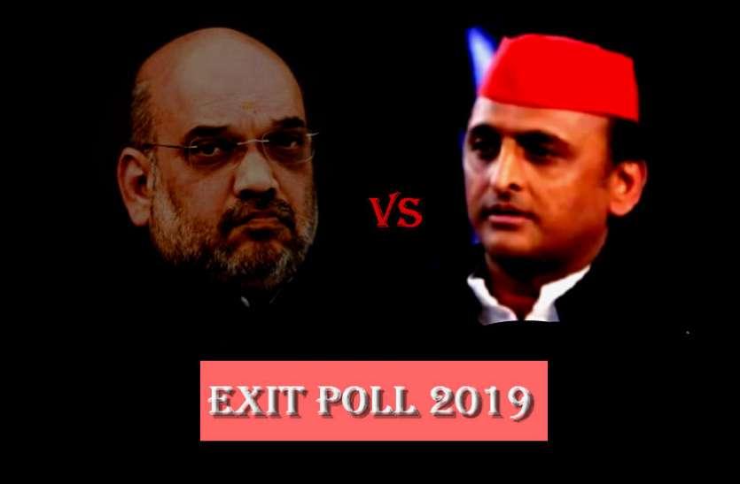 Exit poll 2019 यूपी की इस सीट पर तगड़ी फाइट, इनकी साख लगी दांव पर