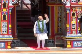 उत्तराखंड: PM मोदी ने बद्रीनाथ मंदिर में की पूजा, TMC ने चुनाव आयोग से की शिकायत