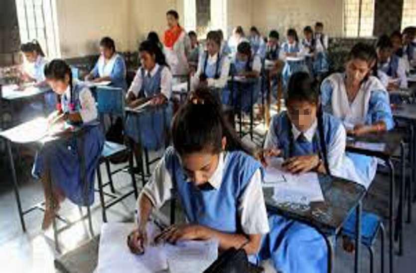 MP में शेल्टर होम की लड़कियों को बोर्ड परीक्षाओं में मिले 70 फीसदी से ज्यादा नंबर