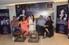 श्रीलंका में  वर्ल्ड आईकॉन अवॉर्ड्स के साथ आगरा के फिल्मकार की फीचर फिल्म 'द हंड्रेड बक्स' का होगा अंतरराष्ट्रीय प्रीमियर...