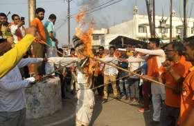 एक्सक्लूसिव विडियो : अयोध्या मे बजरंगियों का प्रदर्शन में लहराई गई बंदूकें