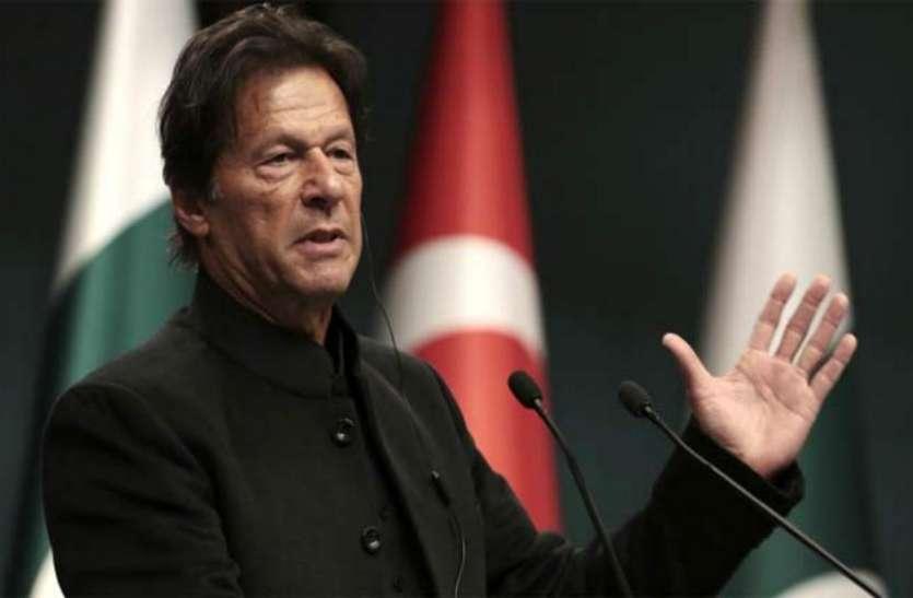 पाकिस्तान: इमरान खान को बड़ा झटका, कराची तट पर नहीं मिला तेल व गैस के भंडार, प्रॉजेक्ट बंद