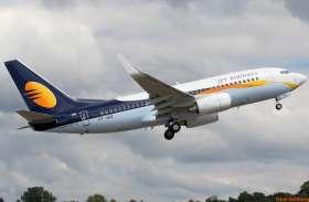 जेट एयरवेज पर SBI प्रमुख ने दी जानकारी, कहा - सप्ताह भर में साफ हो जाएगी तस्वीर