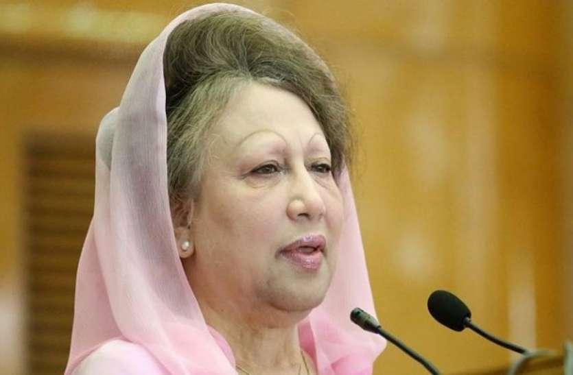 बांग्लादेश: जिंदगी और मौत से जूझ रहीं खालिदा जिया, पार्टी ने की रिहाई की मांग
