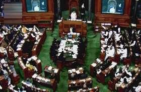 1999 से अभी तक जो भी बना लोकसभा का अध्यक्ष फिर नहीं पहुंच पाया संसद