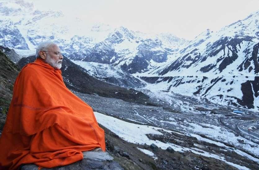 पीएम मोदी की उत्तराखंड यात्रा पर विवाद, TMC और TDP ने कहा- ये आचार संहिता का उल्लंघन