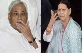 प्रज्ञा ठाकुर के बहाने एनडीए से 'मुक्ति' का रास्ता तो नहीं तलाश रहे CM नीतीश कुमार?