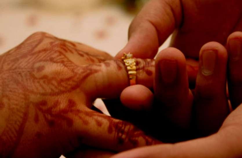 होने वाले पति के बारे में जानना है कोई भी राज, तो ये है उपाय