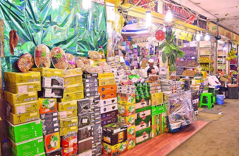 इबादत के माह में बेंगलूरु के बाजार खजूर से गुलजार