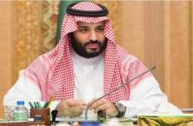 सऊदी ने 30 मई को अरब लीग की बुलाई आपात बैठक, कहा- ईरान ने उकसाया तो युद्ध के लिए हम तैयार