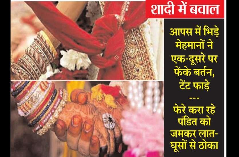 शादी में खाना खत्म होते ही आपस में भिड़े मेहमान, फेरे करा रहे पंडित को लातों-घूसों से जमकर ठोका