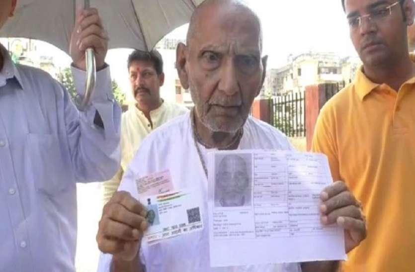 विश्व के सबसे बुजुर्ग व्यक्ति ने 123 साल की आयु में पहली बार किया मतदान