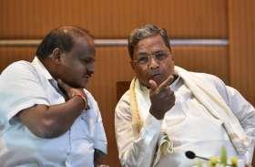 कर्नाटक की गठबंधन सरकार में बढ़ रही खटास, राहुल गाँधी तक पहुंची बात